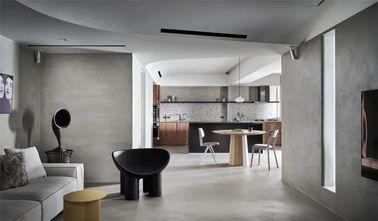 110平米一居室现代简约风格餐厅设计图