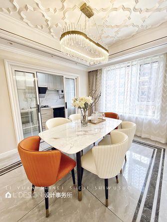 豪华型140平米三室两厅法式风格餐厅欣赏图