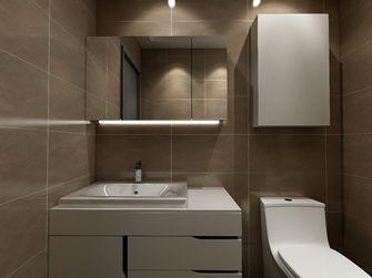 80平米三室一厅现代简约风格卫生间设计图