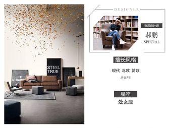 富裕型140平米四室两厅其他风格客厅欣赏图