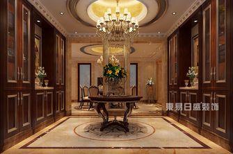 140平米复式欧式风格客厅设计图