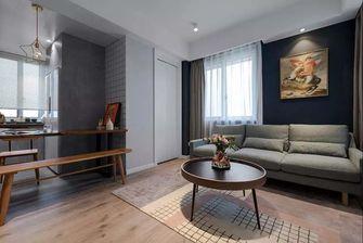 50平米一居室混搭风格客厅装修案例