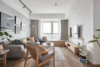 130平米三室两厅欧式风格客厅图片大全