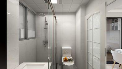 50平米一室两厅现代简约风格卫生间设计图