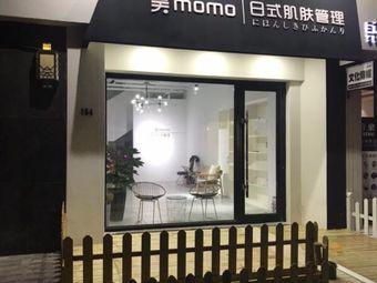 吴momo日式肌肤管理•美睫美甲