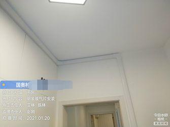 null风格书房装修案例