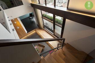 140平米复式现代简约风格楼梯图片