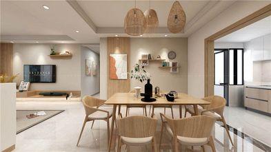 130平米三日式风格餐厅装修效果图