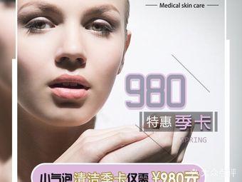 C.F国际皮肤管理中心