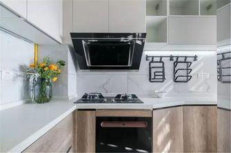 70平米北欧风格厨房装修案例