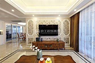 140平米四美式风格客厅效果图