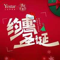 Yestar艺星整形美容医院