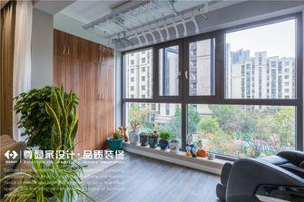 90平米三中式风格阳台欣赏图