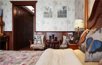 120平米公寓新古典风格客厅欣赏图