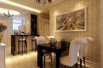 80平米公寓欧式风格餐厅图片