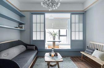 70平米公寓北欧风格客厅设计图