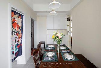 80平米三室一厅混搭风格餐厅欣赏图