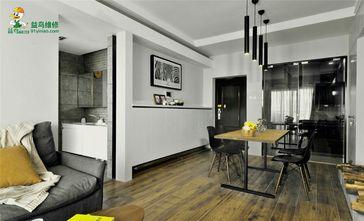 120平米三室两厅宜家风格客厅图片大全