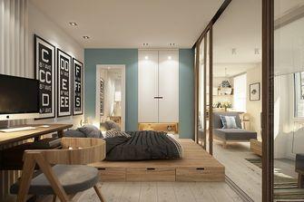 60平米一居室北欧风格卧室效果图