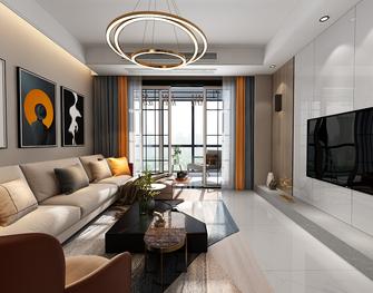 130平米三室两厅北欧风格客厅装修效果图