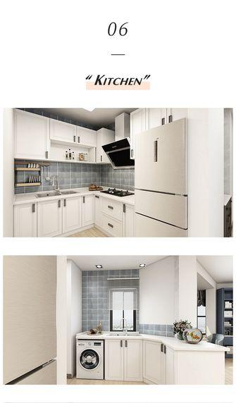 90平米三法式风格厨房设计图