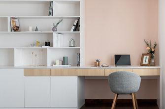 110平米混搭风格书房装修效果图