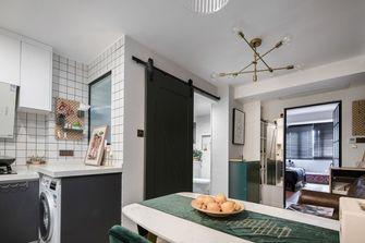 90平米公寓新古典风格客厅装修效果图