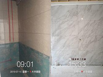 140平米三室两厅中式风格卫生间装修图片大全