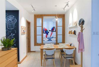 80平米三室两厅田园风格其他区域图
