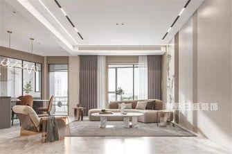 140平米三室两厅其他风格客厅设计图