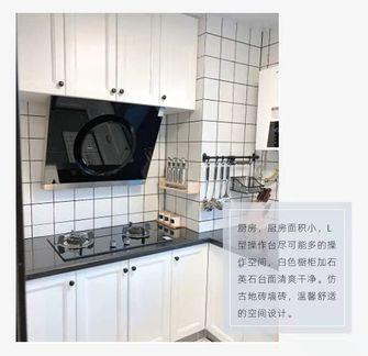 100平米三室一厅其他风格厨房效果图