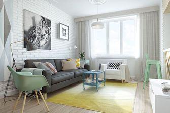 90平米一室两厅北欧风格客厅欣赏图