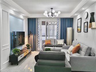 100平米三室两厅北欧风格客厅设计图