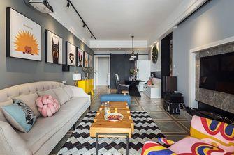 120平米三室一厅混搭风格客厅装修案例