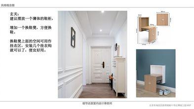 40平米小户型混搭风格走廊效果图