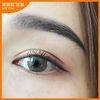 [术后29天] 【客户反馈】顾客想要炯炯有神的眼睛  做了提肌 对于现在的术后效果相当满意