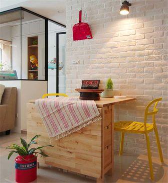 50平米一居室北欧风格餐厅装修图片大全