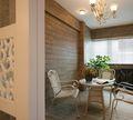 经济型140平米三室两厅田园风格阳光房图