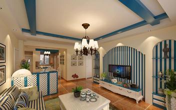 90平米三室一厅地中海风格客厅图片