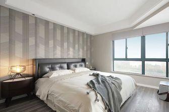 100平米现代简约风格卧室效果图