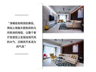 10-15万100平米现代简约风格客厅设计图