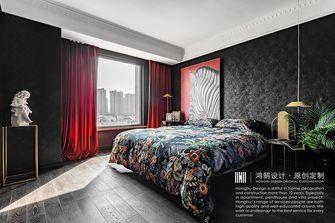 15-20万140平米三法式风格卧室欣赏图