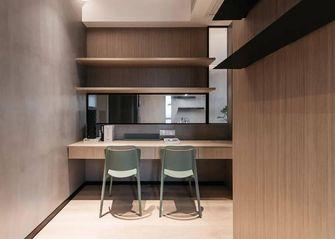 90平米现代简约风格书房欣赏图