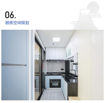 30平米小户型日式风格厨房装修效果图