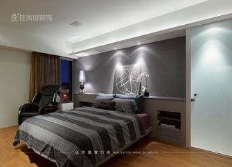 15-20万110平米三室五厅现代简约风格卧室图片大全