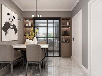110平米三室两厅现代简约风格餐厅效果图