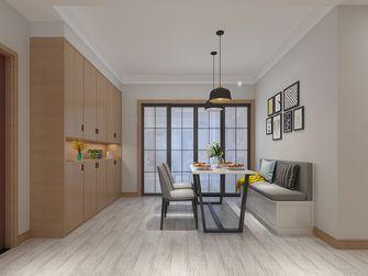 120平米三室一厅欧式风格餐厅图片