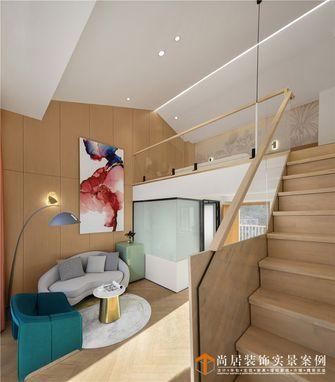 30平米小户型北欧风格楼梯间设计图