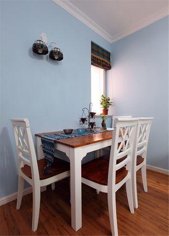 60平米公寓地中海风格餐厅装修图片大全