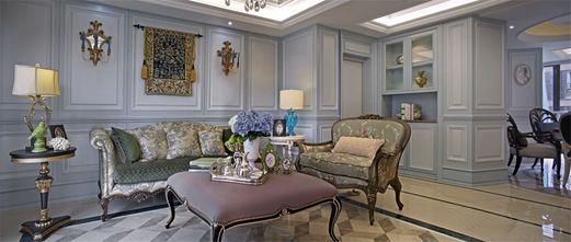 140平米四法式风格客厅装修案例